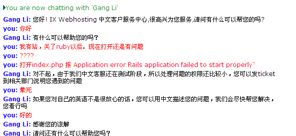 ixwebhosting-chinese-customer-service.png