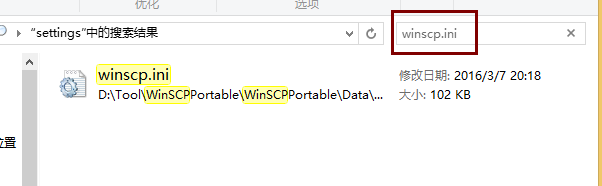 winscp-4.png